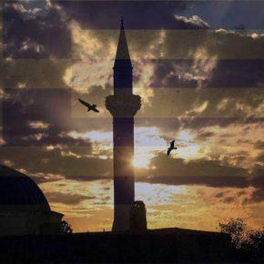 Tα τζαμιά που υπάρχουν και λειτουργούν στηνΑθήνα