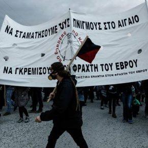 Αντιεξουσιαστές ρίχνουν νερό στο «Μύλο της Άγκυρας» …Επεισόδεια στην Πορεία κατά του Φράκτη του Έβρου(video)