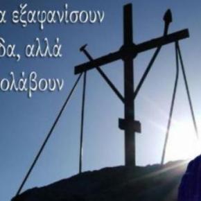 Αγιορείτης Γέροντας Αποκαλύπτει Συγκλονιστικό Μήνυμα του Αγίου Παϊσιου για τις Εξελίξεις στηνΕλλάδα