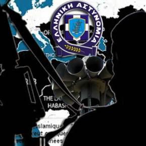 Σήμα κινδύνου από έκθεση της ΕΛΑΣ για χτύπημα τζιχαντιστών στηνΕλλάδα