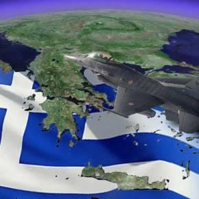 Μύθος η μείωση των παραβιάσεων του ελληνικού εναέριου χώρου μετά το ρωσοτουρκικόεπεισόδιο