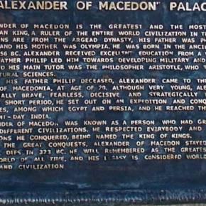 ΠΓΔΜ – ΑΠΟΚΛΕΙΣΤΙΚΟ – Νέα Προκλητική Ενέργεια Κατά της Ελλάδας (Φωτό &Βίντεο)