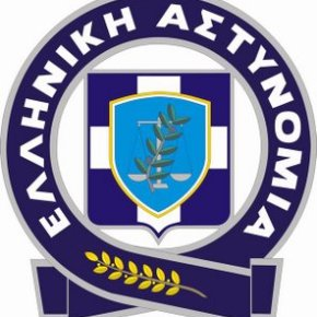 Επέκταση της Ελληνοισραηλινής συνεργασίας στα ΣώματαΑφαλείας
