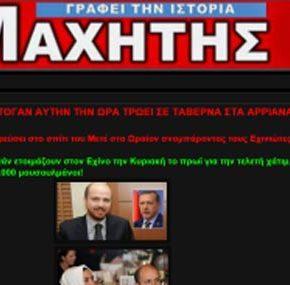 Συλλάβετε τον Ψευτομουφτή της Θράκης-φιλοξενούσε σπίτι του συνεργάτη τουISIS