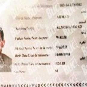 Ιδού πως πέρασε ο τρομοκράτης – Το συριακό (πλαστό;) διαβατήριο του μακελάρη τουΠαρισιού