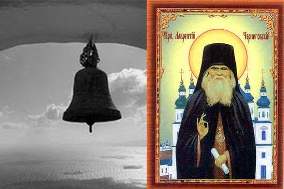 Αποτέλεσμα εικόνας για προφητειες αγιου λαυρεντιου