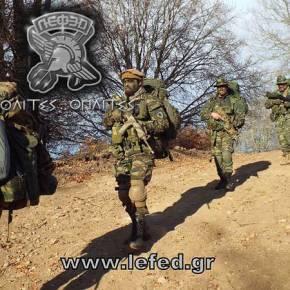 ΤΑΜΣ «ΑΧΙΛΛΕΑΣ 2015» για τη Λέσχη Εφέδρων Ενόπλων Δυνάμεων με έμφαση σε αντικείμενα ανορθόδοξουπολέμου