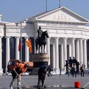 Πέντε χώρες μείον για την άτυπη ομάδα «φίλων τηςΠΓΔΜ»