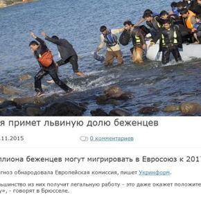 Η πτωχευμένη Ελλάδα θα έχει το μερίδιο του λέοντος στουςπρόσφυγες