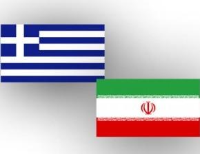 Σύννεφα στις σχέσεις Ελλάδας και Ιράν εν αναμονή ΝίκουΚοτζιά