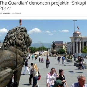 Η εφημερίδα 'The Guardian' καυτηριάζει ταΣκόπια