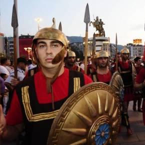 Ξεσάλωσαν από την υποχωρητικότητα του ελλαδικού κράτους οι σκοπιανοί: Ονόμασαν το ψευδομουσείο τους «Αλέξανδρος οΜακεδών»