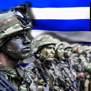 Oι Γάλλοι ζήτησαν ενεργοποίηση του άρθρου 42 και ζητούν από την Ελλάδα να στείλει στρατό στη Συρία!(upd)
