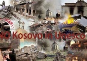 Αλβανοί μουσουλμάνοι στο Κόσοβο έχουν καταστρέψει, βανδαλίσει,κατεδαφίσει.