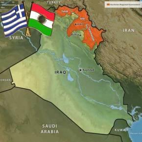 Και επίσημα Ελληνικό προξενείο στο ΙρακινόΚουρδιστάν