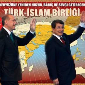 Ύπουλο τουρκικό σχέδιο εξάπλωσης του ισλαμισμού αποκαλύπτει οΒ.Πούτιν
