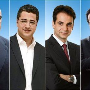 Η ώρα της κάλπης για τον πρόεδρο και το αύριο της Νέας Δημοκρατίας -Τι εκτιμούν τα επιτελεία των 4 υποψηφίων | Κλειδί η συμμετοχή των γαλάζιωνψηφοφόρων