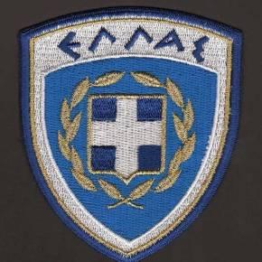 Νέες αλλαγές στις στολές των ΕνόπλωνΔυνάμεων
