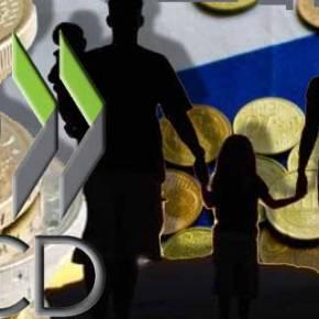 Ο ΟΟΣΑ καταρρίπτει τους μισθούς της τρόικα: Πιο εργασιομανής λαός… οι Έλληνες(φωτο)