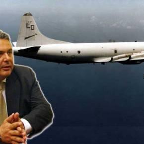 H δικαίωση του Καμμένου για τα «P-3 Orion» …Και η ενόχληση των Τούρκων που χάνουν την Κυριαρχία στην Επιτήρηση!!