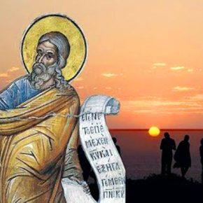 Η φοβερή προφητεία του αββάΠαμβώ!