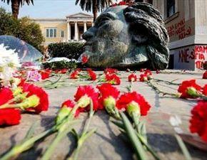 «Αστακός» η Αθήνα για τον εορτασμό τουΠολυτεχνείου
