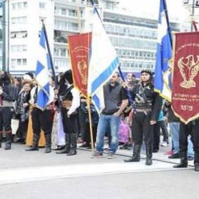 Συγκέντρωση διαμαρτυρίας Ποντίων αύριο στην Αθήνα για τις απαράδεκτες δηλώσεις Φίλη και την αφαίρεση της γενοκτονίας από το βιβλίο της Γ'Λυκείου