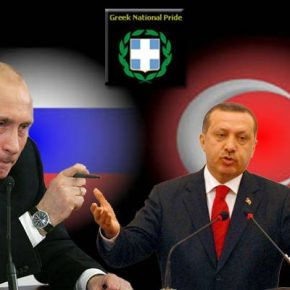 Νέα «σφαλιάρα» Πούτιν σε Ερντογάν: Η Ρωσία προχωρά στην αναγνώριση της Γενοκτονίας των Ποντίων και των Αρμενίων από τους Τούρκους – ΣΤΗΝ ΚΥΒΕΡΝΗΣΗ ΠΟΤΕ ΘΑ ΞΥΠΝΗΣΟΥΝ ΝΑ ΔΟΥΝ ΤΙ ΠΡΑΓΜΑΤΙΚΑ ΩΦΕΛΕΙ ΤΗ ΧΩΡΑ–