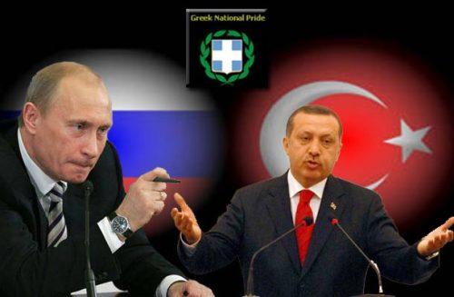 putin-erdogan2