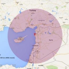 S-400 στη Συρία! Δείτε πως και γιατί αλλάζουν τα δεδομένα! Ποιες περιοχέςκαλύπτουν