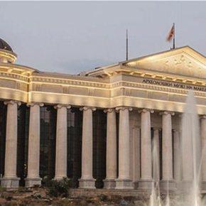 Νέα πρόκληση από τους Σκοπιανούς: Μετονόμασαν το αρχαιολογικό μουσείο σε παλάτι «Αλέξανδρος ο Μακεδόνας»Τοποθέτησαν πλακέτες με την νέα ονομασία στη γλώσσα τους και τααγγλικά