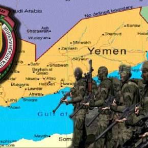 Καταδρομική ενέργεια Spetsnaz στην Υεμένη για σύλληψη ισλαμιστών που εμπλέκονται στην πτώση του AirbusA321!