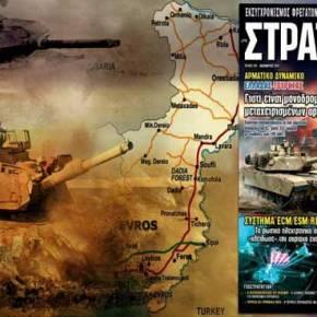 Στη νέα ΣΤΡΑΤΗΓΙΚΗ – Διεθνής αποκλειστικότητα: Αυτό είναι το ρωσικό σύστημα Richag-AV που «τύφλωσε» τα τουρκικάραντάρ