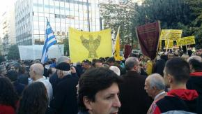 Συγκέντρωση διαμαρτυρίας των Ποντίων στο Σύνταγμα-Φωτογραφίες