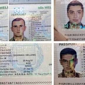 ΣΟΚ: Πέντε Σύροι ισλαμιστές τρομοκράτες επιχείρησαν να εισέλθουν στις ΗΠΑ με ελληνικάδιαβατήρια!