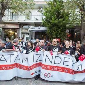 Βίντεο σοκ! Ακούστηκε ο εθνικός ύμνος της Τουρκίας στην Θεσσαλονίκη απόΚεμαλιστές