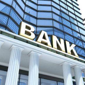 ΒΟΜΒΑ! Τράπεζα ξεπουλάει κατασχεμένα σπίτια με 7.000ευρώ…