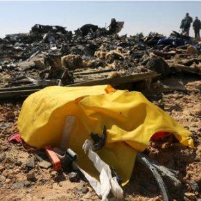 «Είμαστε 90% πεπεισμένοι» αναφέρουν στο Reuters Αίγυπτος: Σχεδόν σίγουροι οι εμπειρογνώμονες ότι η συντριβή του Airbus οφείλεται σεβόμβα