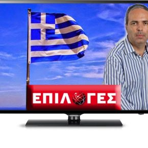Συνέντευξη του Ν. Λυγερού στο κεντρικό δελτίο ειδήσεων του Tv Επιλογές24/11/2015