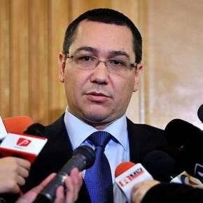Άλλος Ένας Συκοφάντης της Ελλάδας υπό Διωγμό – Ραγδαίες πολιτικές εξελίξεις στηνΡουμανία