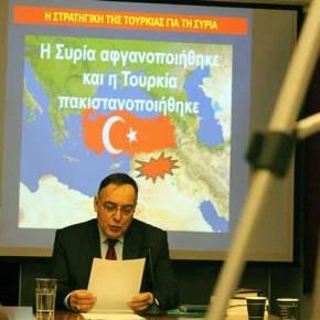 """Βίντεο ημερίδας με θέμα """"Τουρκία 2016"""" και ομιλητή τον Ταξίαρχο ε.α. ΧρήστοΜηνάγια"""