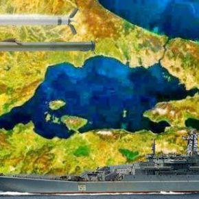 Ένταση στα Δαρδανέλια – Βίντεο: Τουρκικό υποβρύχιο απειλητικά κοντά στο αποβατικό «Tsezar Kunikov» πρωταγωνιστή του επεισοδίου με τον Α/Απύραυλο