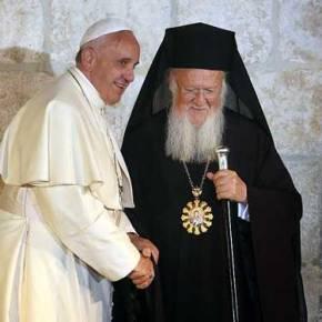 Ο Πάπας Φραγκίσκος παροτρύνει και πάλι την ένωση ορθοδόξων καικαθολικών