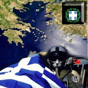 Μας εγκλωβίζουν οι Ρωμιοί …Λένε οι Τούρκοι Πιλότοι που κάνουν τιςΥπερπτήσεις!