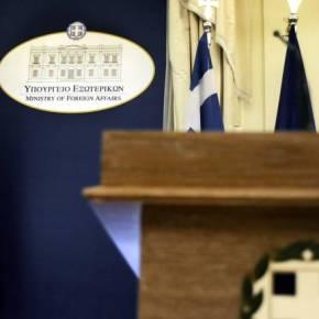 Ανακαλεί η κυβέρνηση τον έλληνα Πρέσβη στηνΤσεχία