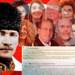 Σχολικά βιβλία που υμνούν τον Κεμάλ και αρνητές, ακροδεξιοί υπουργοί με κόκκινεςπροβιές
