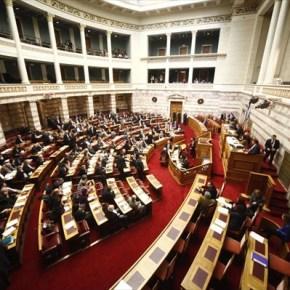 Βουλή: Κατατέθηκε το νομοσχέδιο με το «παράλληλο πρόγραμμα»Στόχος της κυβέρνησης είναι να υλοποιηθούν τομές και μεταρρυθμίσεις με «κοινωνικόπρόσημο»