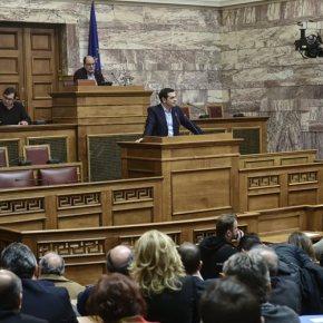 Κατατέθηκε στη Βουλή το νομοσχέδιο με τα προαπαιτούμενα -Ψηφίζεται τηνΤρίτη