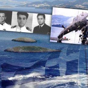 25 ΔΕΚΕΜΒΡΙΟΥ 1995… ΙΜΙΑ… Το τουρκικό φορτηγό πλοίο «Φιγκέν Ακάτ» προσαράζει σε αβαθή ύδατα κοντά στην ΑνατολικήΊμια