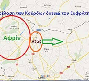 H προέλαση των Κούρδων δυτικά του Ευφράτη – Στόχος η ένωση των Καντονιών Αφρίν και Κομπάνι και η έξοδος στηΜεσόγειο
